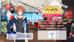 Leo Tsukinaga Birthday 2020