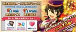 Mika Kagehira Birthday 2017 Twitter Banner