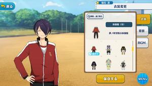 Shinobu Sengoku PE Uniform (Winter) Outfit