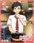 (Assistant Cook) Tetora Nagumo