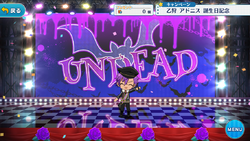 Adonis Otogari Birthday 2017 Stage