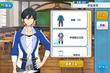 Hokuto Hidaka Academy Idol Outfit