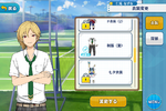 Nazuna Nito Summer Uniform Outfit