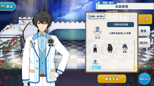 Ritsu Sakuma 3rd Anniversary Outfit