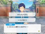 Fine Lesson/Yuzuru Fushimi Normal Event