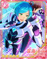 (Cherished Back) Kanata Shinkai Bloomed