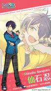 2nd Anniversary Shinobu Sengoku 640x1136