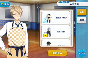 Arashi Narukami Apron Uniform Outfit