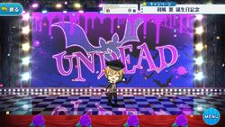 Kaoru Hakaze Birthday 2017 Stage
