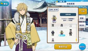 Kaoru Hakaze First Dream Outfit