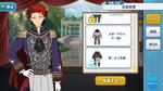 Kuro Kiryu Second Prince Outfit