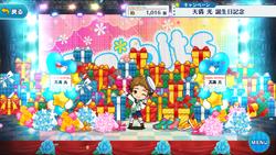 Mitsuru Tenma Birthday 2017 1k Stage