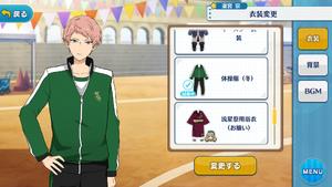 Shu Itsuki PE Uniform (Winter)