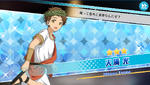 (Achilles) Mitsuru Tenma Scout CG