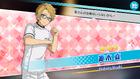 (Bandage) Makoto Yuuki Scout CG