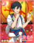 (Celebration and Accomplishment) Hokuto Hidaka