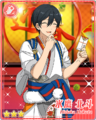 (Celebration and Accomplishment) Hokuto Hidaka