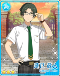 (Holiday Job) Keito Hasumi