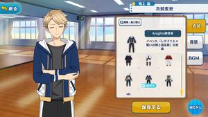 Arashi Narukami Knights Practice Outfit