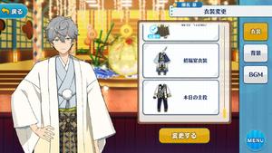 Izumi Sena Kimono (White Team) Outfit
