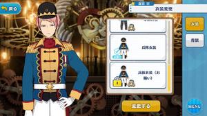 Shuu Itsuki Soldier Outfit