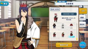 Souma Kanzaki Today's Protagonist (Crown) Outfit