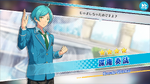 (Impatient Everyday) Kanata Shinkai Scout CG