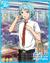 (Lonely Junior) Hajime Shino