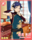 (Ox of the New Year) Yuzuru Fushimi