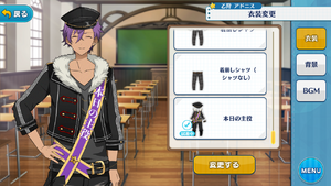 Adonis Otogari Today's Protagonist (Sash) Outfit