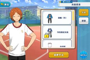 Hinata Aoi PE Uniform Outfit
