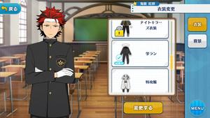 Kuro Kiryu Gakuran Uniform Outfit