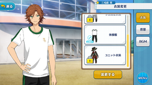 Madara Mikejima PE Uniform Outfit