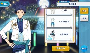 Yuzuru Fushimi Tanabata Outfit