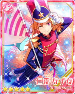 (Color Guard Leader) Nazuna Nito Bloomed