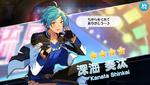 (Floating Shooting Star) Kanata Shinkai Scout CG