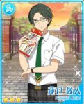 (Holiday Job) Keito Hasumi Bloomed