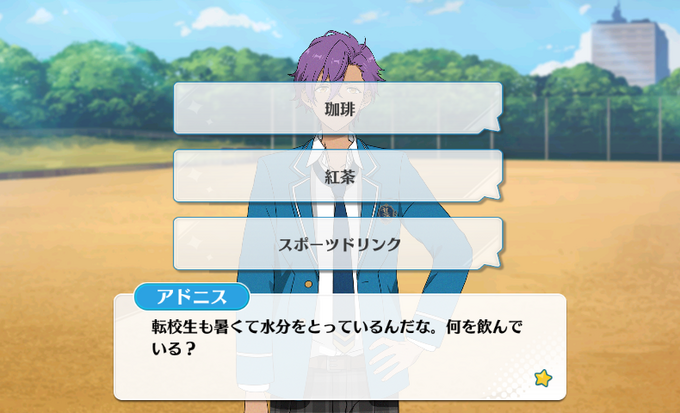 Adonis Otogari mini event ground