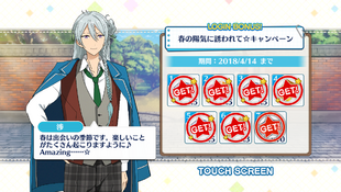 Invited by the Spring Weather☆ Campaign Wataru Hibiki Day 7