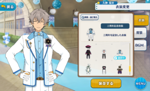 Koga Oogami 3rd Anniversary Outfit