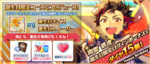 Tetora Nagumo Birthday 2019 Twitter Banner