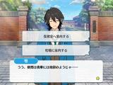 UNDEAD Lesson/Rei Sakuma Special Event