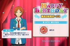 Yuta Aoi Birthday