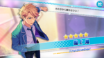(Captivating Play) Arashi Narukami Scout CG