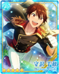 (Full Power Hero) Chiaki Morisawa Bloomed