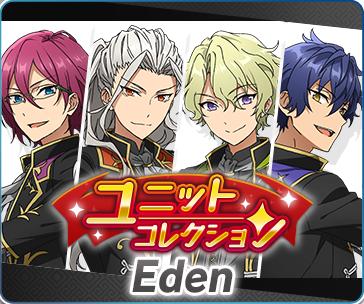 Eden Unit Collection
