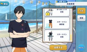 Hokuto Hidaka Starmine Practice Outfit