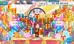 Mao Isara Birthday 2017 1k Stage