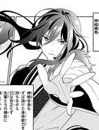 Souma Kanzaki Manga Profile