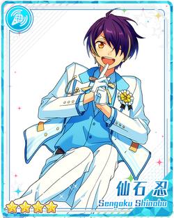 (3rd Anniversary) Shinobu Sengoku Bloomed